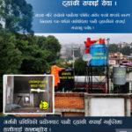 men-at-work-cleaning-plastic-tank-in-kathmandu