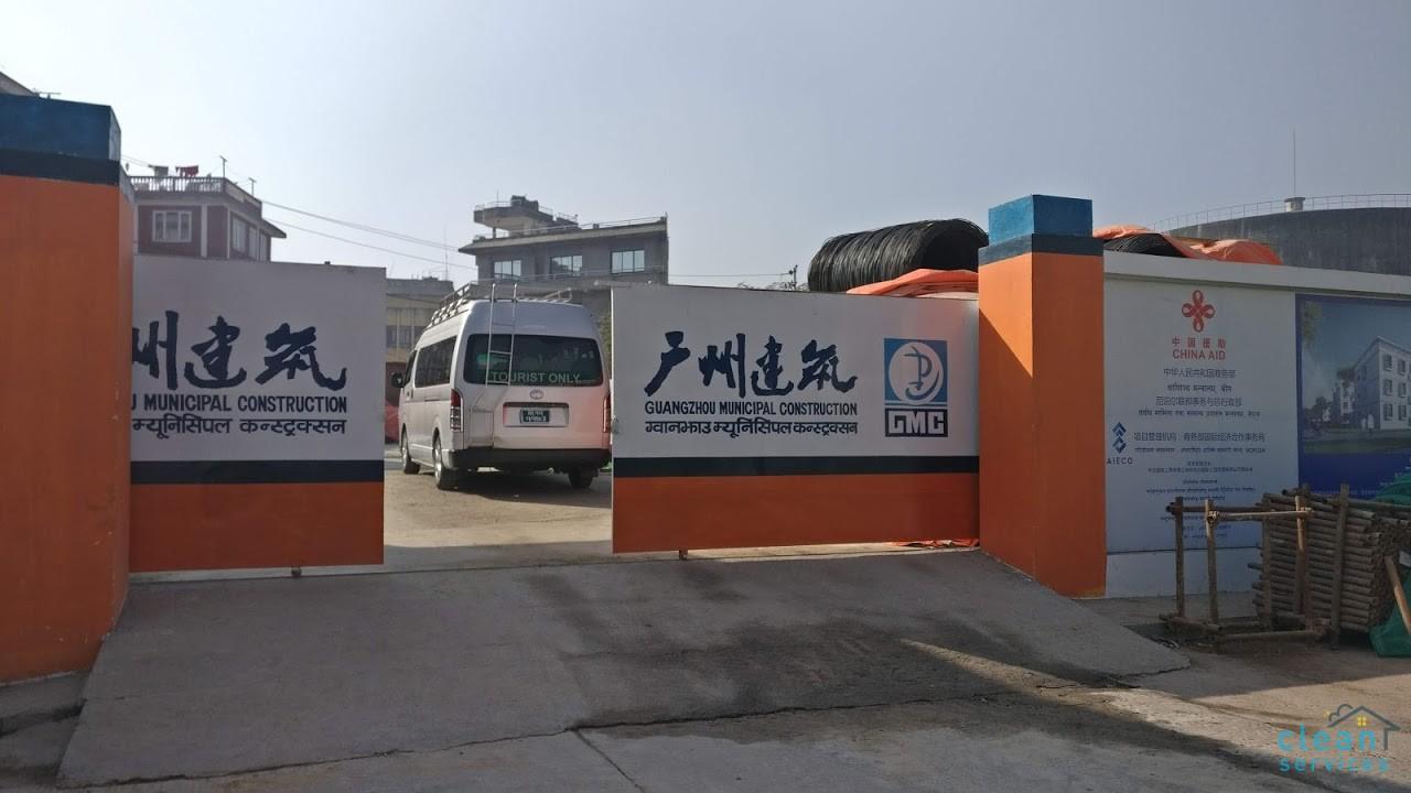 Guangzhou Municipal Construction