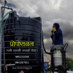 rooftop-water-tank-cleaning-nepal